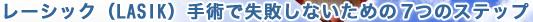 <$MTBlogName encode_html=
